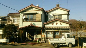 八王子市 46坪木造2階建て住宅解体