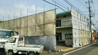 アパート構造部分解体。鉄筋コンクリートの分別が大変だ。