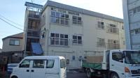 東京都八王子市の大型アパート解体!安全に手早く費用を抑える