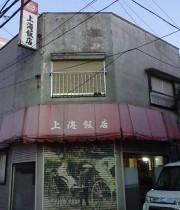 西東京市の手壊し内装解体工事。慎重な作業が必要な現場