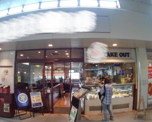 昭島市 駅内 内装、原状回復、スケルトン解体工事