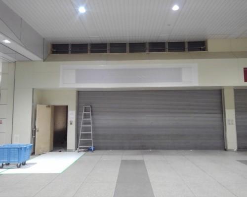 昭島市 駅内 内装、原状回復、スケルトン解体工事3
