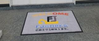 WELCOME (・∀・)のイメージ画像